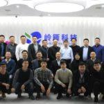 岭雁科技2019年年度经营总结会暨2020年经营规划会召开
