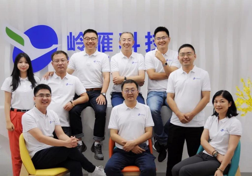 岭雁科技2020年第一期高研会顺利召开