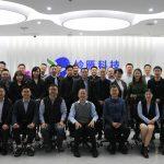 岭雁科技2020年三季度经营总结会暨四季度业绩规划会在总部顺利召开